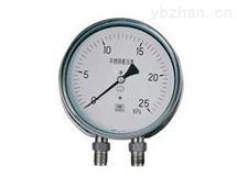 CYW-150B数显气体微压差表