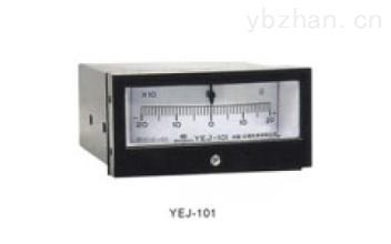 YEJ-121矩形(接点)膜盒压力表