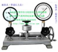 阜陽TKZM-16智能脈沖控制儀TKZM-10,CY1002數字式多功能校準儀
