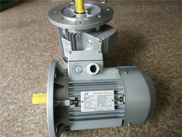 紫光电机-三相高效率异步电机