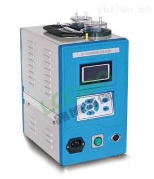LB-2-廠家直銷LB-2型智能煙氣采樣器環境檢測工業科研實驗