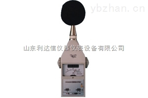 LDX-HS5660B-廠家直銷(高-低)精密脈沖聲級計 噪聲計