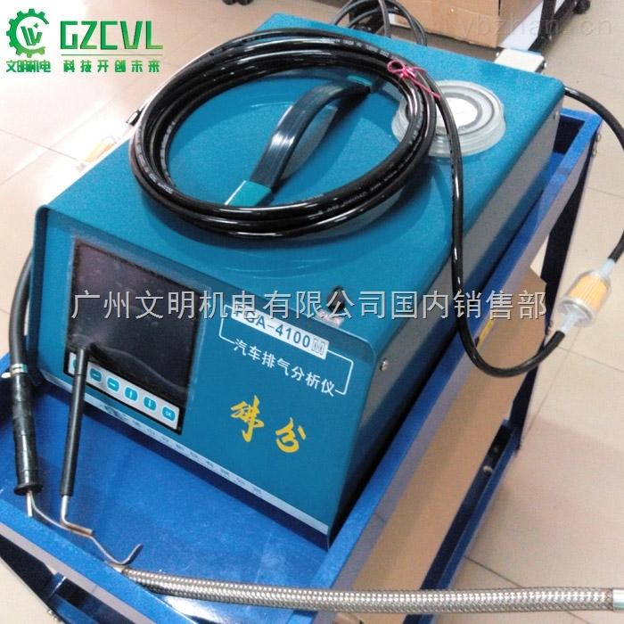 FGA-4100(5G)汽车尾气分析仪