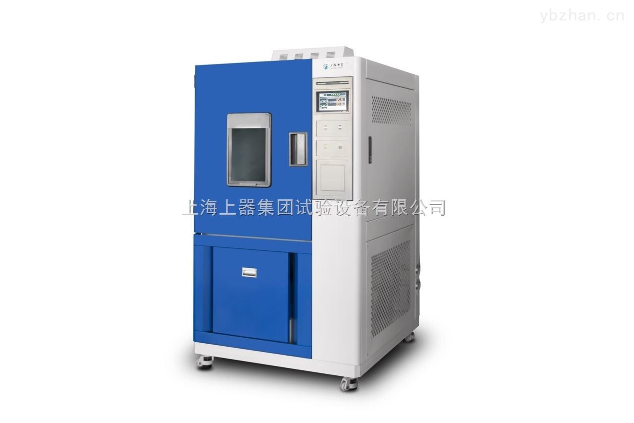 高低温耐寒试验箱