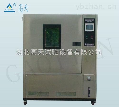 高低温交变湿热试验箱  恒温恒湿试验箱