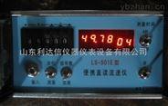 廠家 直讀式流速儀(電池型) 流速儀