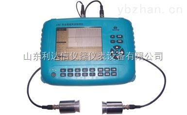 LDX-C62-天天特價非金屬超聲波檢測儀