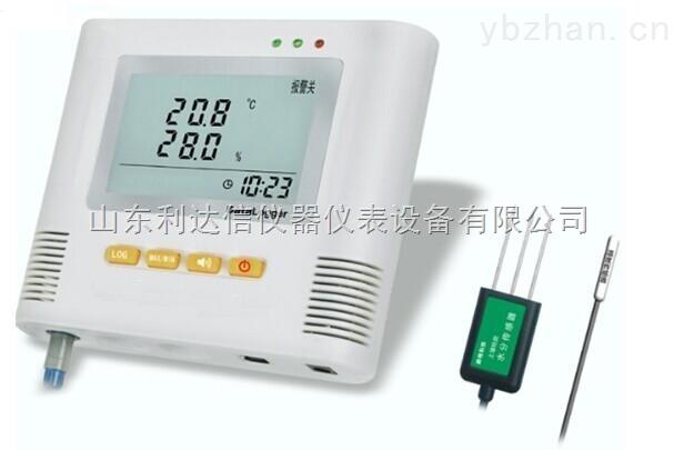 LDX-L99-TWS-1-半價優惠智能土壤溫度水分記錄儀