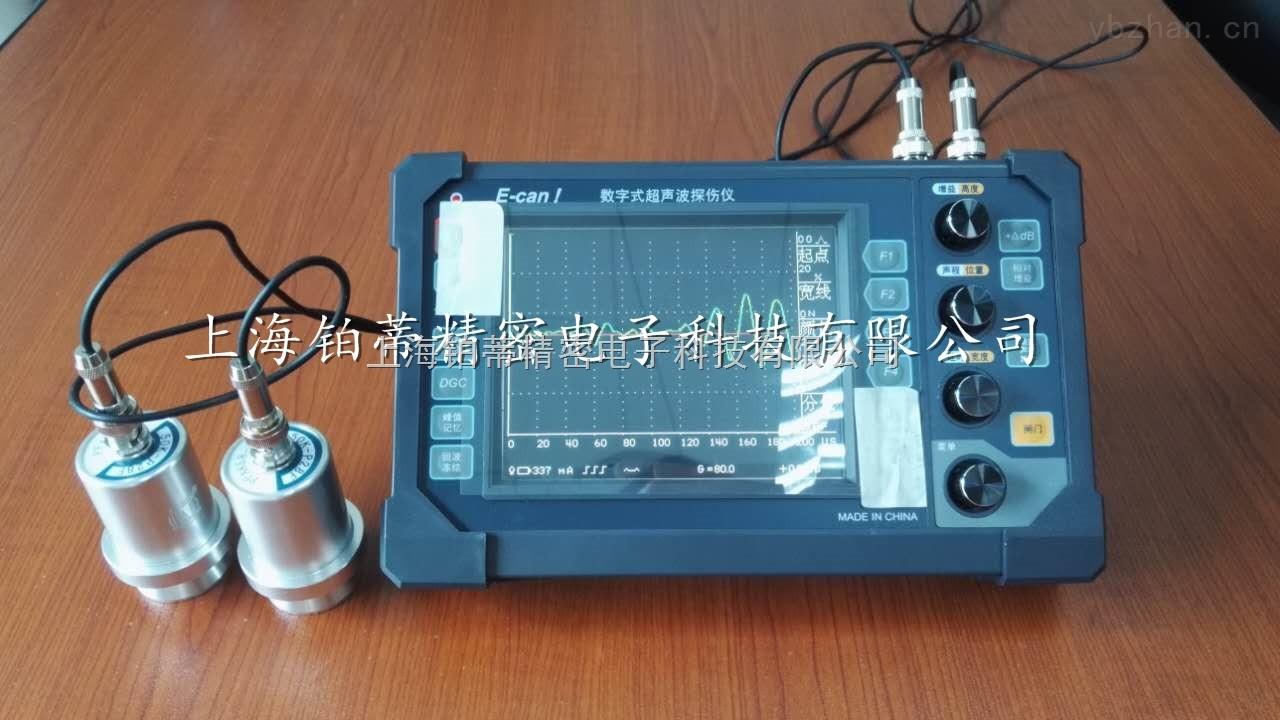 检测耐火砖内部缺陷数字探伤仪BD-620F数字探伤仪