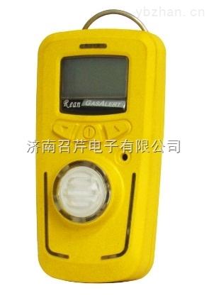 R10型便攜式有害氣體檢測報警儀