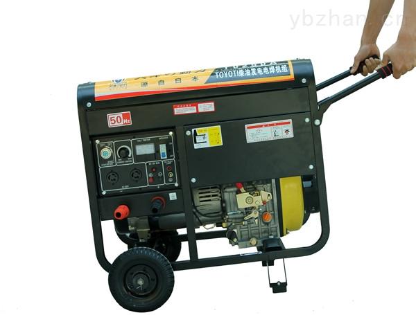 工地用230A柴油发电带电焊机价格