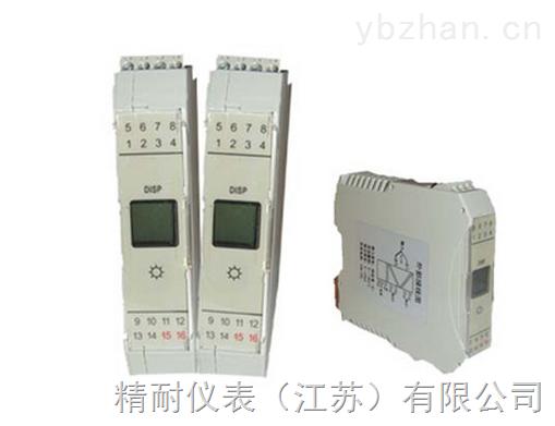 液晶型温度变送器