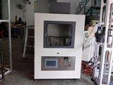 矿用电缆负载燃烧试验机