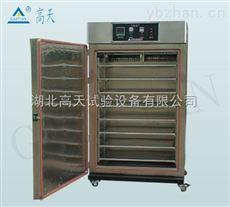 GT-TK-72高温老化箱  湖北高温干燥箱