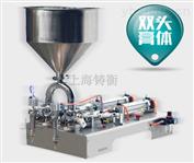 ZH-GZJ小型灌装机低价批发