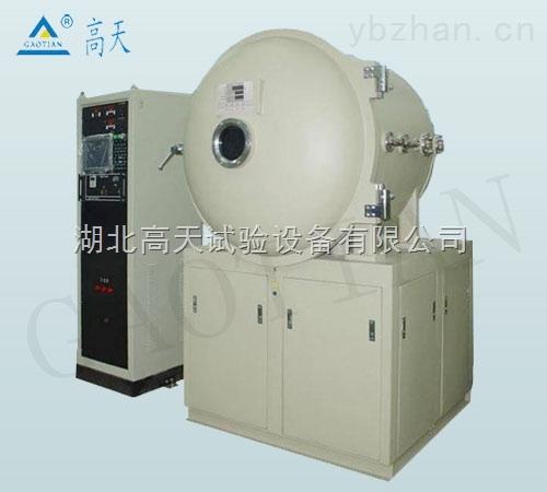高低温低气压试验箱  模拟环境检测试验箱