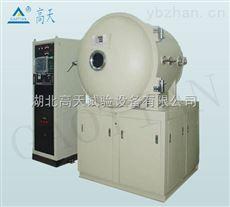 GT-TQ高低溫低氣壓試驗箱  模擬環境檢測試驗箱