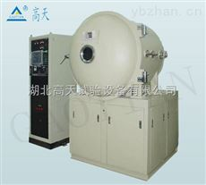 GT-TQ高低温低气压试验箱  模拟环境检测试验箱