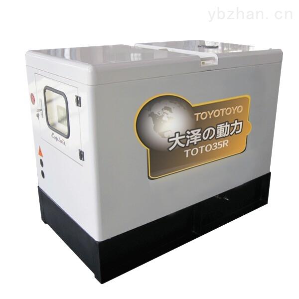 35kw汽油发电机.杭州汽油发电机