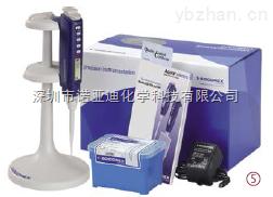 Socorex-單道電子移液器標準套裝(10 - 200uL