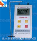 DP1000-ⅢB数字压力风速仪