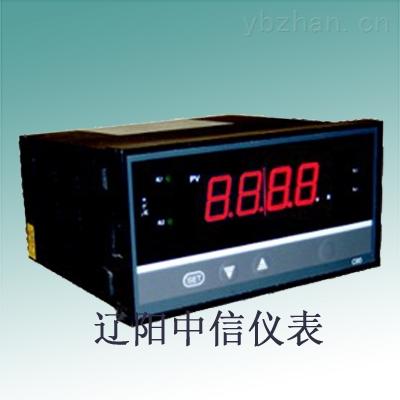 BFX01-2411-光柱数显报警仪