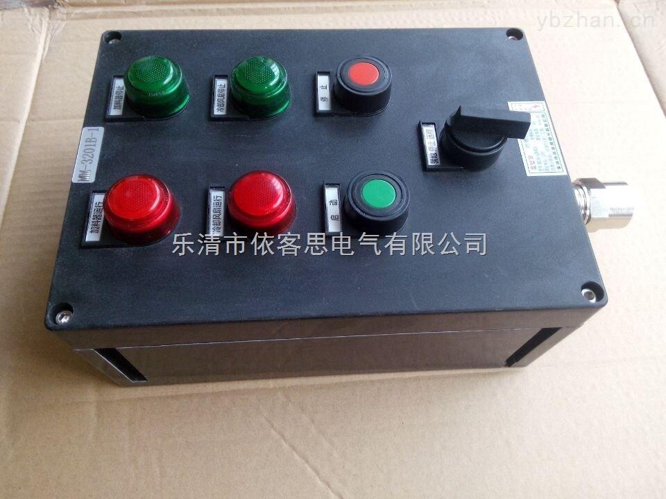 防暴控制按钮接线图