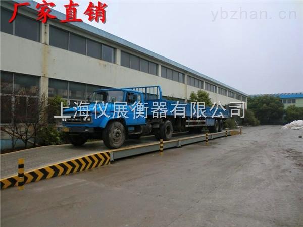 廠家直銷80噸電子汽車衡,Z大稱重80噸