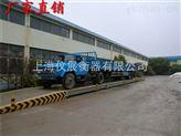 厂家直销150吨电子地磅秤,zui大称重150吨