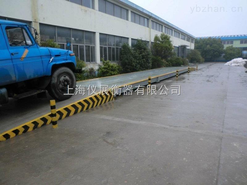 厂家直销50吨电子地磅秤,Z大称重50吨
