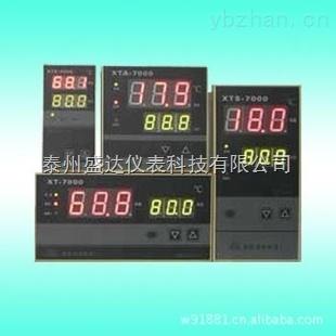 可带RS485通讯4-20mA的八通道智能温度显示控制仪