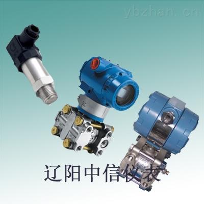 压力变送器_PMC133压力变送器