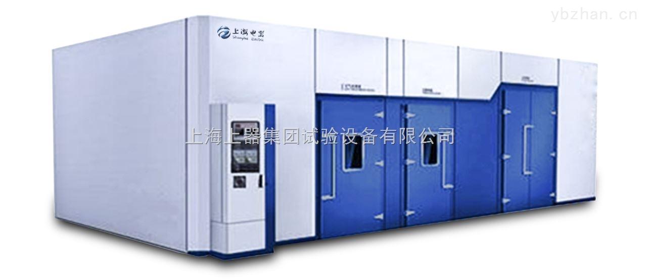 非标高低温试验室