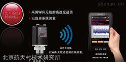 VM-989振动分析轴承诊断仪