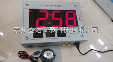 SH-300BG-挂壁式多功能钢水测温仪