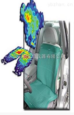 北京汽车座椅压分布测量系统