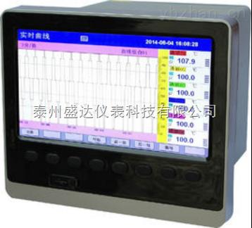 液晶无纸记录仪