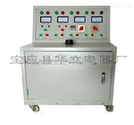 JB3018型高低壓開關櫃通電試驗台