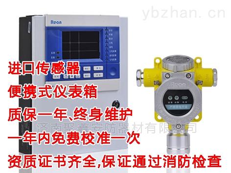 RBK-6000-ZL30-固定式氢气报警器