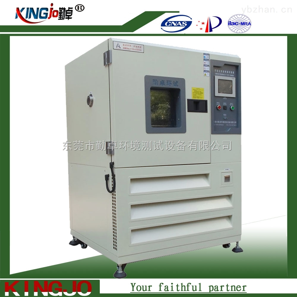 非线性高低温快速温变湿热老化试验箱试验箱