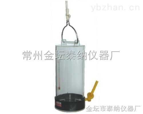 便携式溶解氧采样器