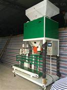 ZH-DCS大型半自动包装机