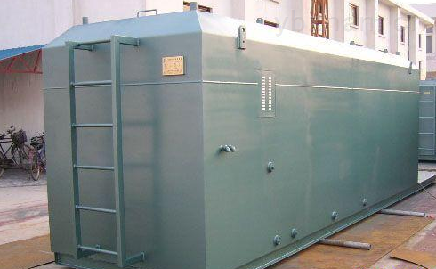 权鼎一体化废水处理设备取得突飞猛进的发展