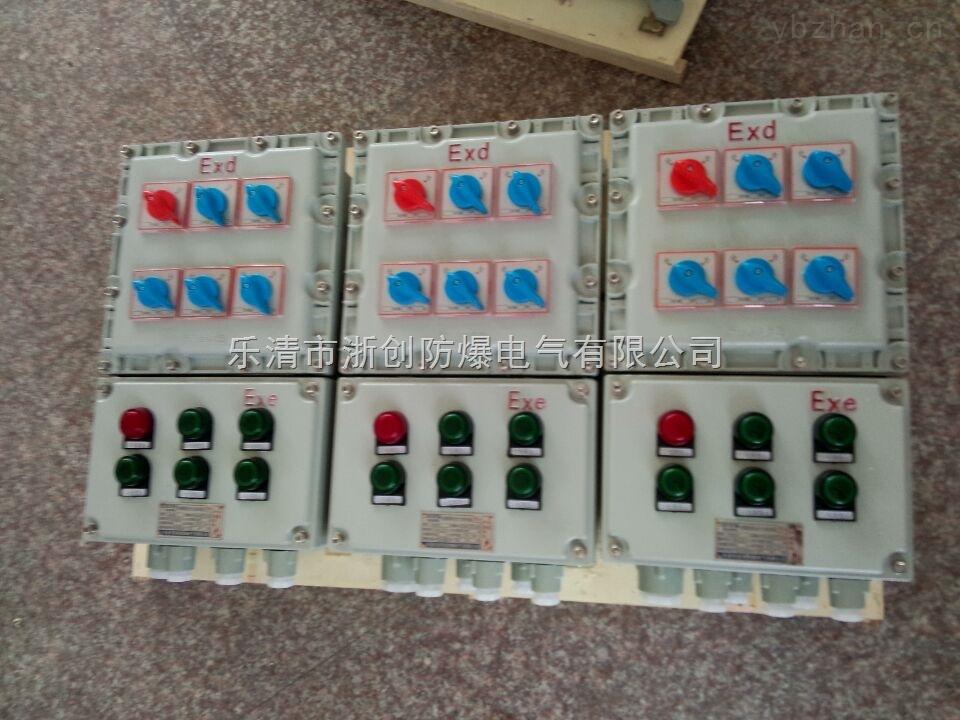铝合金防爆配电箱  500*600*200防爆电机控制箱