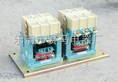 CJ20-10機械聯鎖交流接觸器