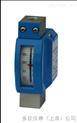 微小流量金屬管浮子流量計