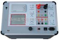 JB4002E型全自动互感器特性综合测试仪
