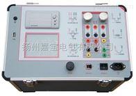 JB4002F3型(全功能3路)互感器特性綜合測試儀