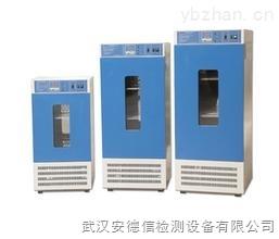 郑州高低温生化培养箱