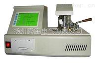 JB6007型闭口闪点测定仪